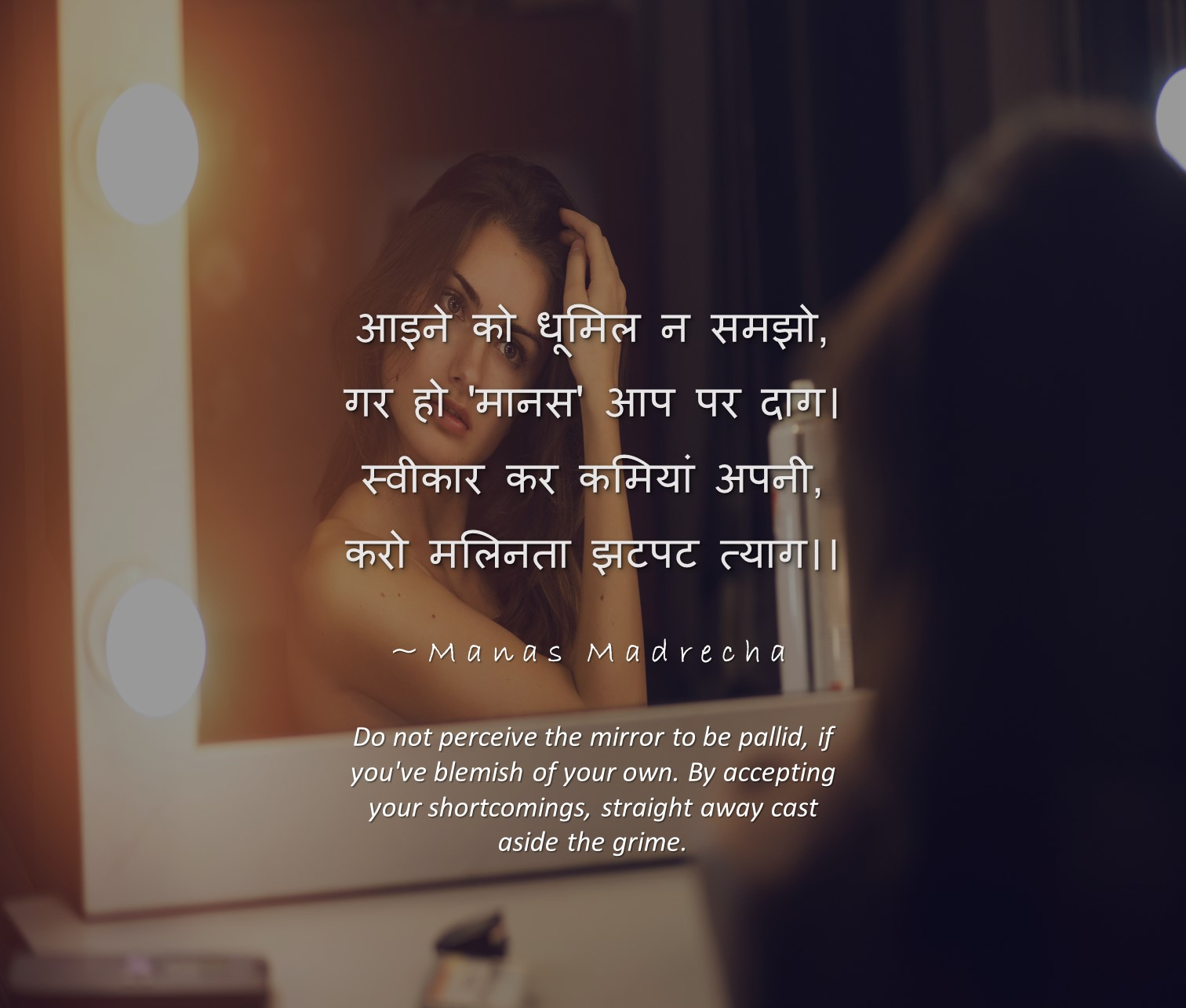 girl looking in mirror, girl looking at reflection, girl mood wallpaper, girl doing make up, woman doing make up, woman looking at her reflection, girl and mirror, beautiful girl seeing herself, sad girl looking in mirror, Manas Madrecha, Manas Madrecha blog, simplifying universe, hindi poem on self, hindi quotes, hindi shayari, inspirational poem, inspirational quotes, motivational quotes, first talk about yourself, pehle khud ki baat karo,
