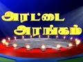 Arattai Arattai Arangam 06 04 2013 | Sun Tv Show