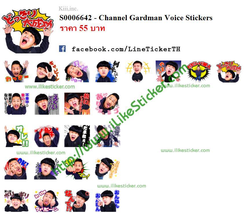 Channel Gardman Voice Stickers