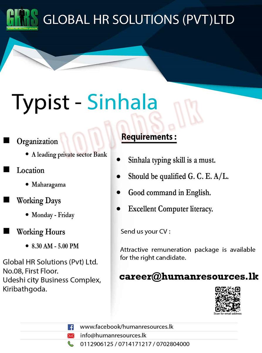 Vacancy for Typist - Sinhala (G C E  A/L) • Find Jobs