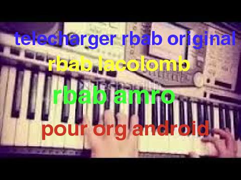KONTAKT TÉLÉCHARGER 5 RBAB YAMAHA POUR A1000