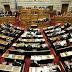 """Πέρασε """"φορτωμένο"""" με 36 (!) τροπολογίες το χωροταξικό νομοσχέδιο"""