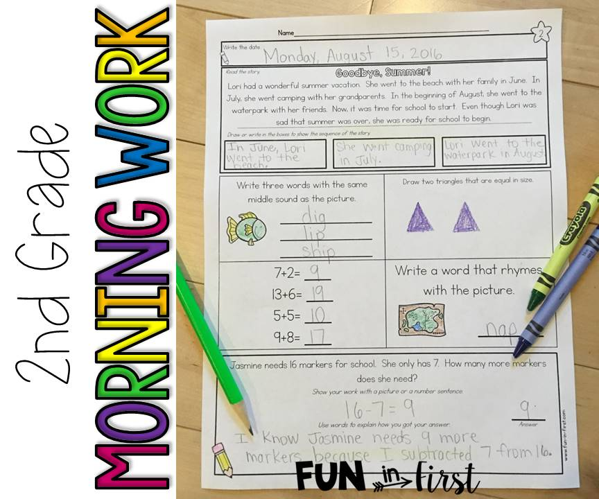 summer work for first graders