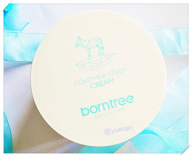 Borntree gold milk steam cream