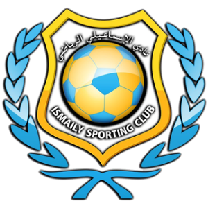 2021 2022 Recent Complete List of Ismaily SC Roster 2019-2020 Players Name Jersey Shirt Numbers Squad - Position