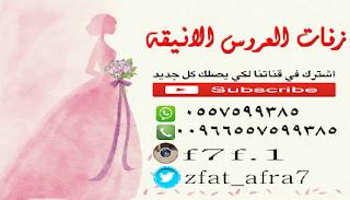 دعوة زواج الكترونيه 3D للواتساب احترافيه 2018