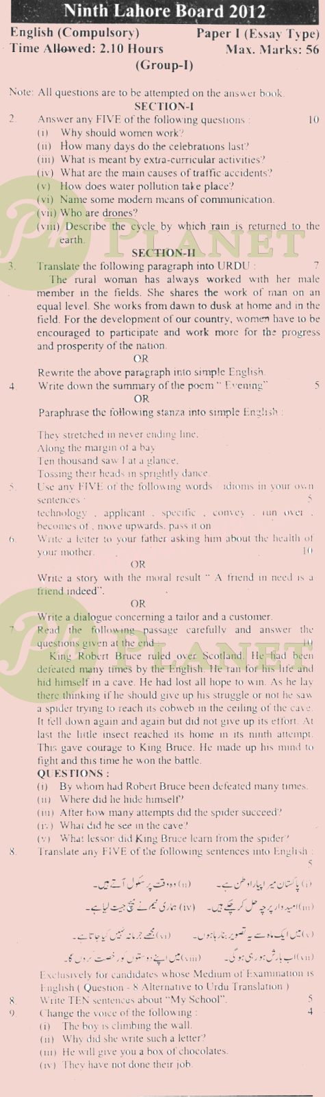Past Papers of 9th Class Lahore Board 2012 English