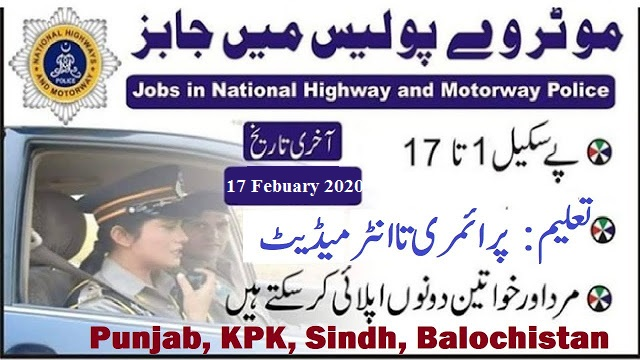 Jobs in National Highways and Motorway Police Jobs 2020 Apply Now