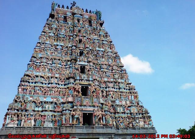 Tirupanandal Siva Temple