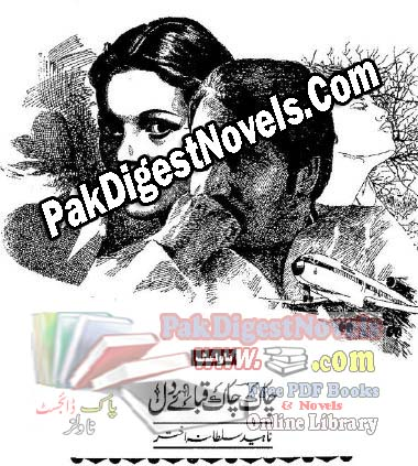 Chaak Chaak Qubaye Dil By Naheed Sultana Akhtar Pdf Free Download