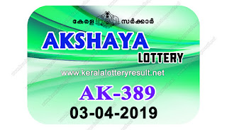 KeralaLotteryResult.net, kerala lottery kl result, yesterday lottery results, lotteries results, keralalotteries, kerala lottery, keralalotteryresult, kerala lottery result, kerala lottery result live, kerala lottery today, kerala lottery result today, kerala lottery results today, today kerala lottery result, Akshaya lottery results, kerala lottery result today Akshaya, Akshaya lottery result, kerala lottery result Akshaya today, kerala lottery Akshaya today result, Akshaya kerala lottery result, live Akshaya lottery AK-389, kerala lottery result 03.04.2019 Akshaya AK 389 03 april 2019 result, 03 04 2019, kerala lottery result 03-04-2019, Akshaya lottery AK 389 results 03-04-2019, 03/04/2019 kerala lottery today result Akshaya, 03/4/2019 Akshaya lottery AK-389, Akshaya 03.04.2019, 03.04.2019 lottery results, kerala lottery result April 03 2019, kerala lottery results 03th April 2019, 03.04.2019 week AK-389 lottery result, 3.4.2019 Akshaya AK-389 Lottery Result, 03-04-2019 kerala lottery results, 03-04-2019 kerala state lottery result, 03-04-2019 AK-389, Kerala Akshaya Lottery Result 3/4/2019
