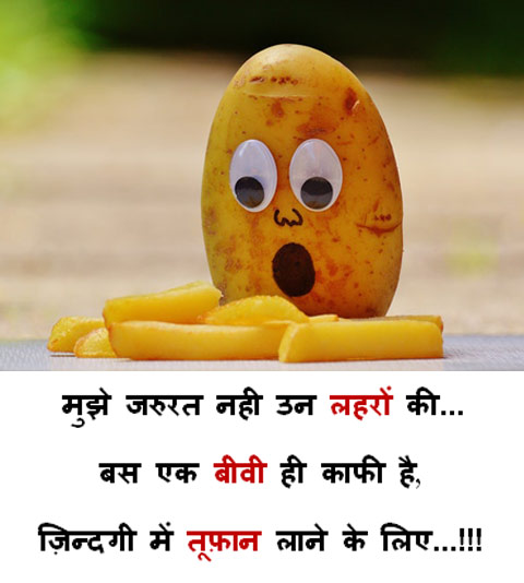 {Top*} 100+ Best Funny Shayari in Hindi