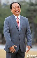 Biodata Kim Ha-Kyun