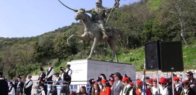 Eκδηλώσεις στη γενέτειρα του Θεόδωρου Κολοκοτρώνη, στο Ραμοβούνι.