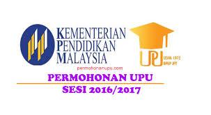 Permohonan UPU 2017/2018 Online