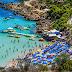 Lo mejor de Chipre