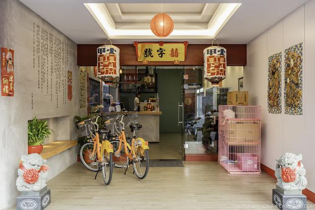 MG 1610 - 大甲囍字號,全台首間宮廟風格的義大利麵餐廳,老闆是媽祖狂熱份子,餐點份量也很大方