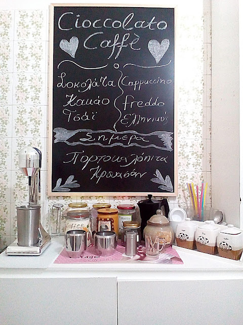 kitchen-coffee-bar-after-image