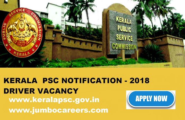| Kerala Government job salary | Kerala PSC government salary for driver post.