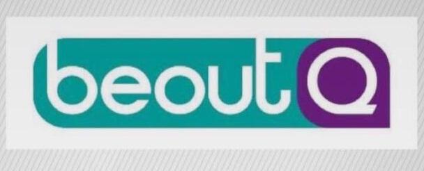 biss key beout q sports badr 26°E 15-12-2017 - Hacksat Team