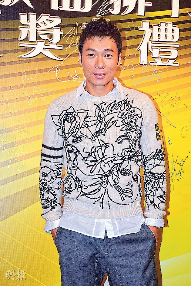 andy hui - photo #14