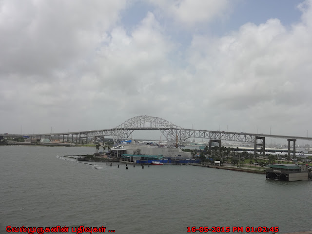 Corpus Christi Harbor Bridge