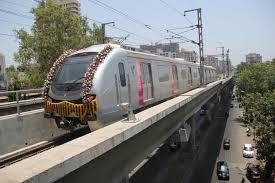 Mumbai Metro Rail Recruitment