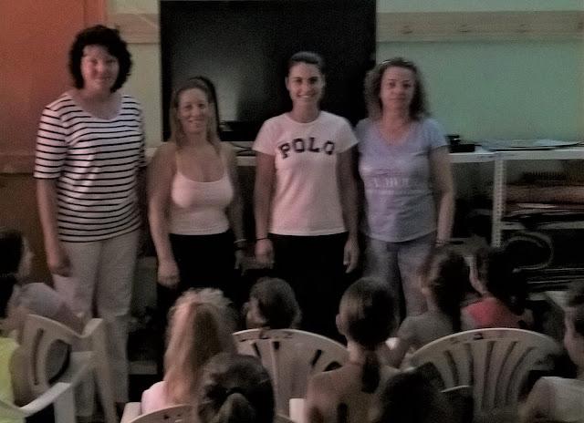 Δράση από την 1η ΤΟΜΥ Άργους με μαθητές του ΚΔΑΠ «Παιδική Πολιτεία» του Δήμου Άργους – Μυκηνών