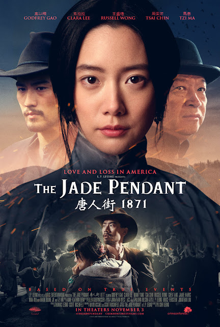 The Jade Pendant - Poster