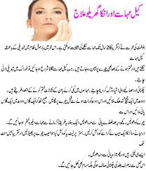 shahnaz hussain beauty tips for pimples - Shahnaz Hussain Beauty Tips for Pimples and Acne