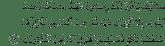 Surat At Taubah Ayat 7