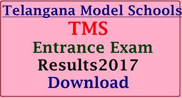 TS Telangana Model Schools Entrance Exam Results 2017 Download @telanganams.cgg.gov.in | TSMS Admission Test 2017 Results anounced | Download Telangana Model Schools Admissions Entrance Test 2017 for 6th 7th 8th 9th Classes for the 2017-18 Academic Year at Telangana Model Schools Official Website http://telanganams.cgg.gov.in Merit List Download Selection list Category wise caste wise students list who have appeared for the admission test of Telangana Model Schools English Medium |TSMS Entrance Exam results Released Telangana State Model School Admissions Entrance Exam Results available at www.telanganams.cgg.gov.inhttp://www.paatashaala.in/2016/03/download-tsms-telangana-model-school-entrance-exam-2016-results.html