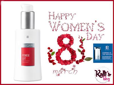 Δώρο για την Ημέρα της Γυναίκας!