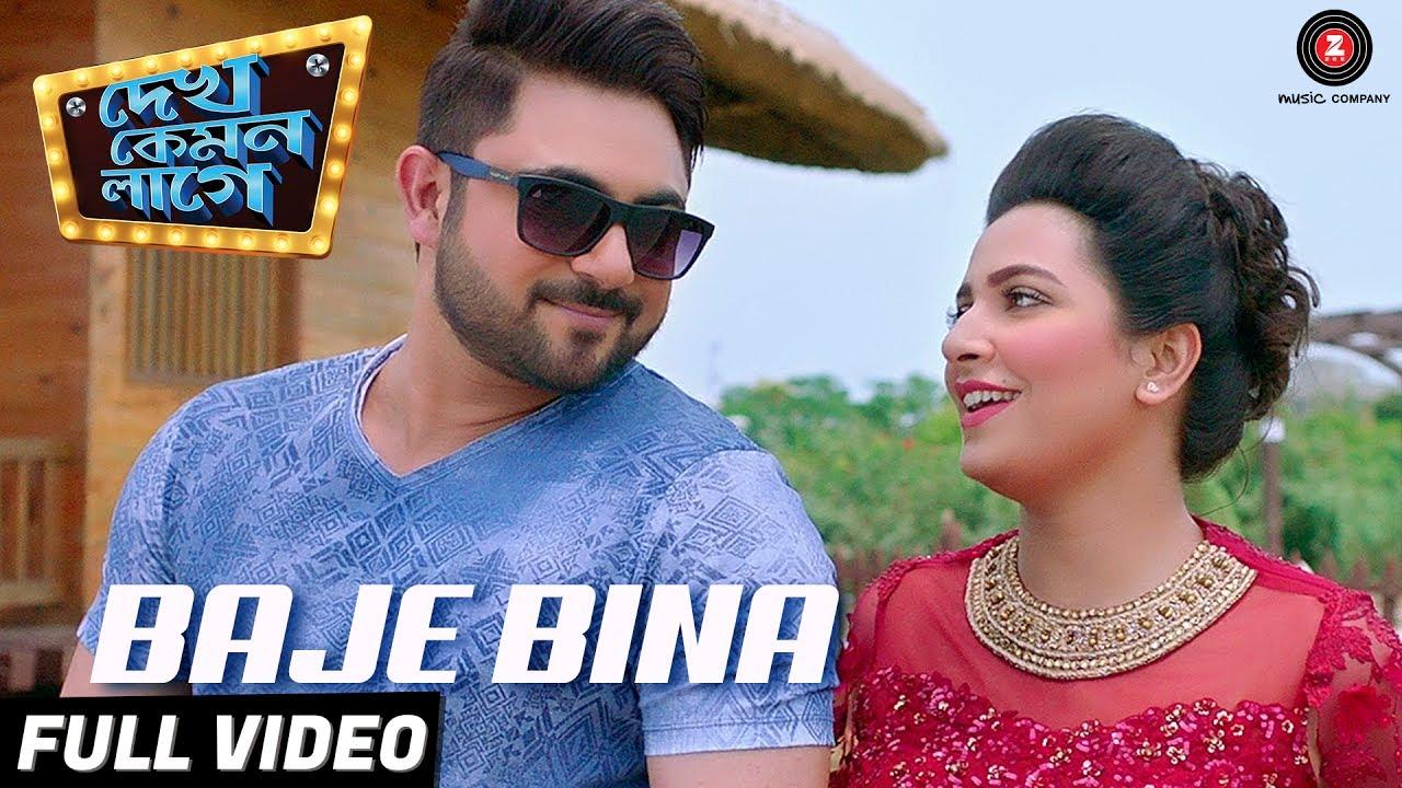 Baje Go Bina Song Dwnld | MP3 Download