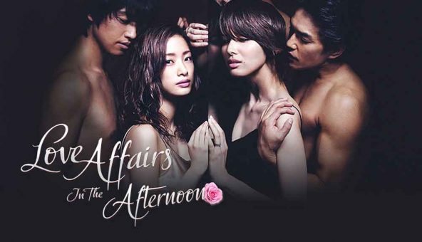 Hirugao: Love Affairs in the Afternoon Japanese Movie Subtitle Indonesia