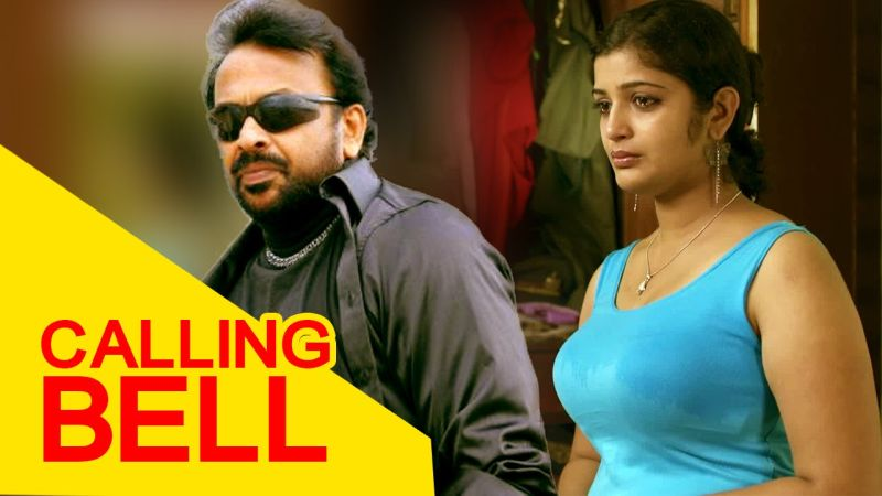 Calling Bell Malayalam Blue Film  Full Blue Films Online -2763