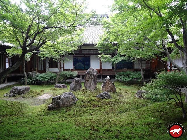 Jardin du Kennin-Ji à Kyoto
