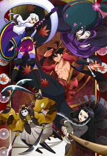 Katanagatari Legendado Download