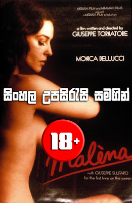 Malena 2000 Watch Online With Sinhala Subtitle