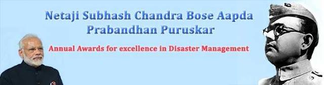 Subhash Chandra Bose Aapda Prabandhan Puraskar