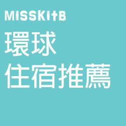 http://misskitb.blogspot.hk/p/misskitb.html