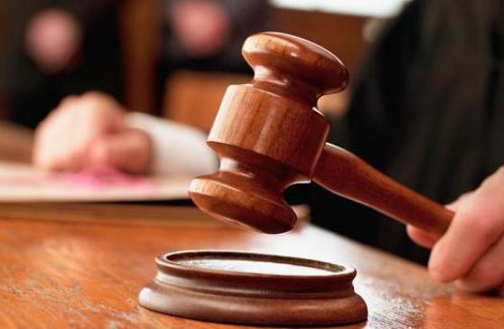 Definisi Sistem Peradilan Pidana