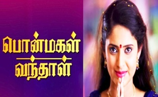 Ponmagal Vanthaal 25-04-2018 Vijay TV Serial