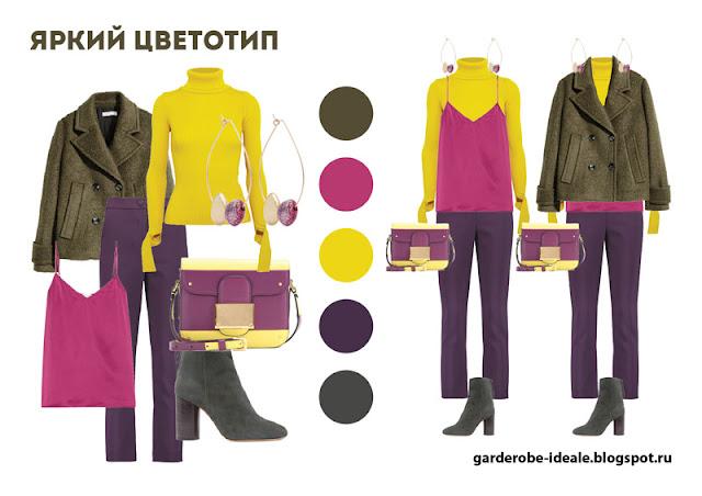 Бушлат хаки с желтой водолазкой и фиолетовыми брюками