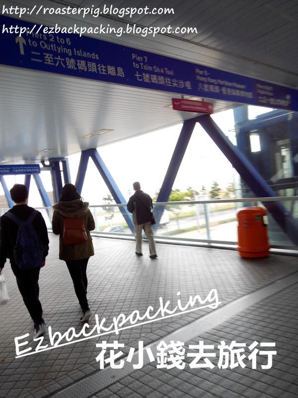 中環碼頭天橋