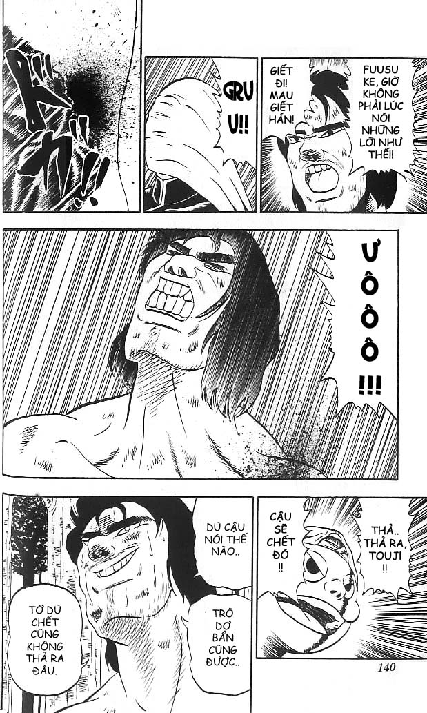 NINKU vol 25 trang 16