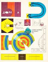 Журнал Весёлые картинки самоделка самодельная азбука алфавит буквы сделай сам из разных материалов Э Ь Ы Ю Я