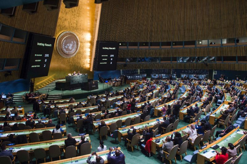 U.N. Votes To Ban Nuclear Weapons In 2017