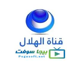 تردد قناة الهلا السوداني الجديد