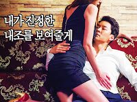 Download Korean Movie 18 + The Couple's Sponsor (2016) With Subtitle